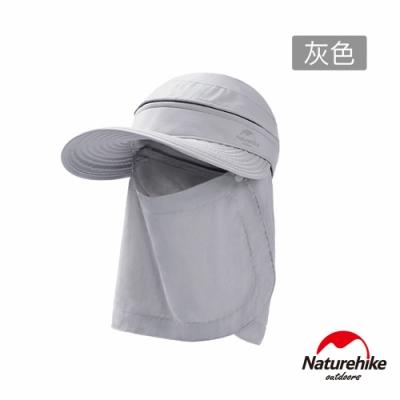 Naturehike 全方位一帽多用可拆式透氣防曬遮陽帽 灰色-急