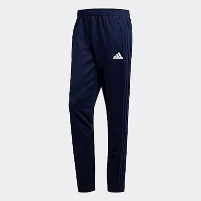 adidas ID運動長褲 男 DH9925