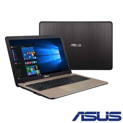 ASUS X540MA 15吋筆電 (N5000/UMA/4G/500G+240G/特仕