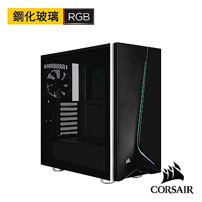 【CORSAIR海盜船】Carbide SPEC-06 RGB 鋼化玻璃中塔式機殼-黑