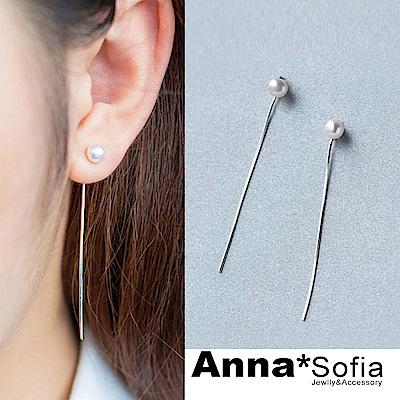 【3件5折】AnnaSofia 單圓珠線鍊 後掛墬925銀針耳針耳環(天然淡水珍珠銀系)