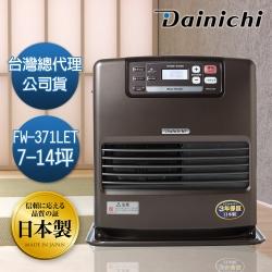 大日Dainichi電子式煤油暖氣機-7-14坪 (FW-371LET/鉑