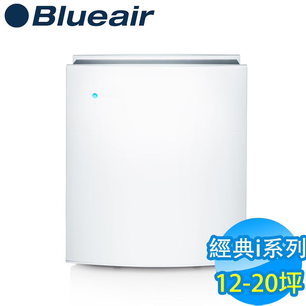 瑞典Blueair 12-20坪 抗PM2.5過敏原經典i系列空氣清淨機 480i