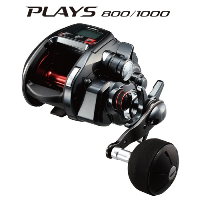 【SHIMANO】PLAYS 800 / 1000 電動捲線器