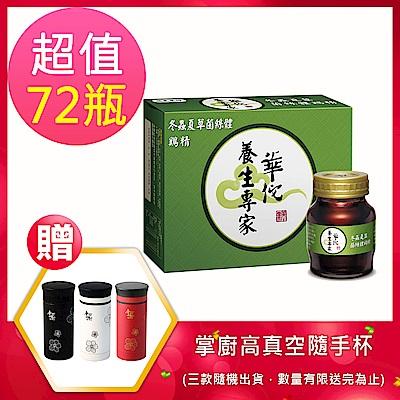 華佗 冬蟲夏草雞精 x 6盒組 (70g/12入)