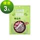 Hyperr超躍 羊肉立方 凍乾零食 30g 三件組 product thumbnail 1