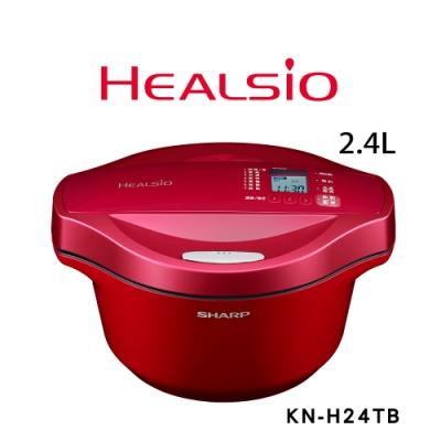 SHARP 夏普 Healsio 2.4L 零水鍋 KN-H24TB