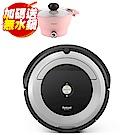 美國iRobot Roomba 690wifi掃地機器人 (總代理保固1+1年)