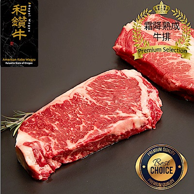 【漢克嚴選】美國和牛PRIME厚切霜降沙朗牛排15片(300g±10%/片)