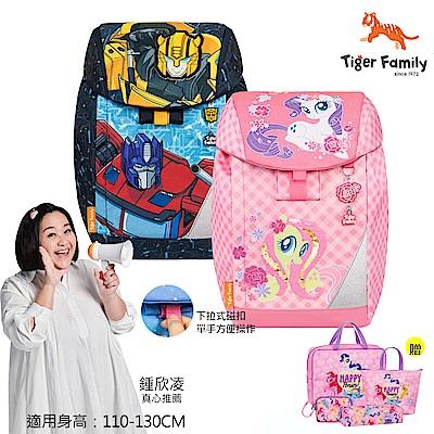 Tiger Family eGG磁扣超輕量護脊書包-(聯名款)-Yahoo獨家-2款-鍾欣凌 兔寶真心推薦