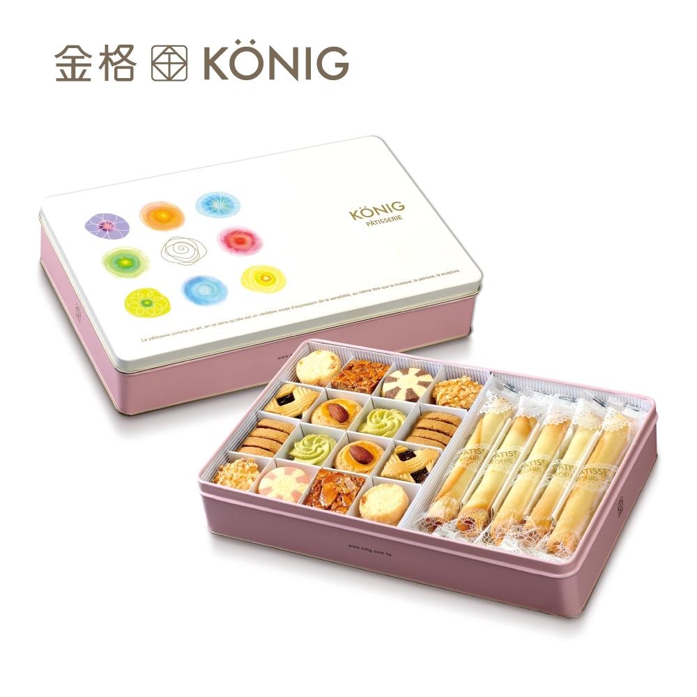 【金格食品】香頌餅乾雪茄捲禮盒