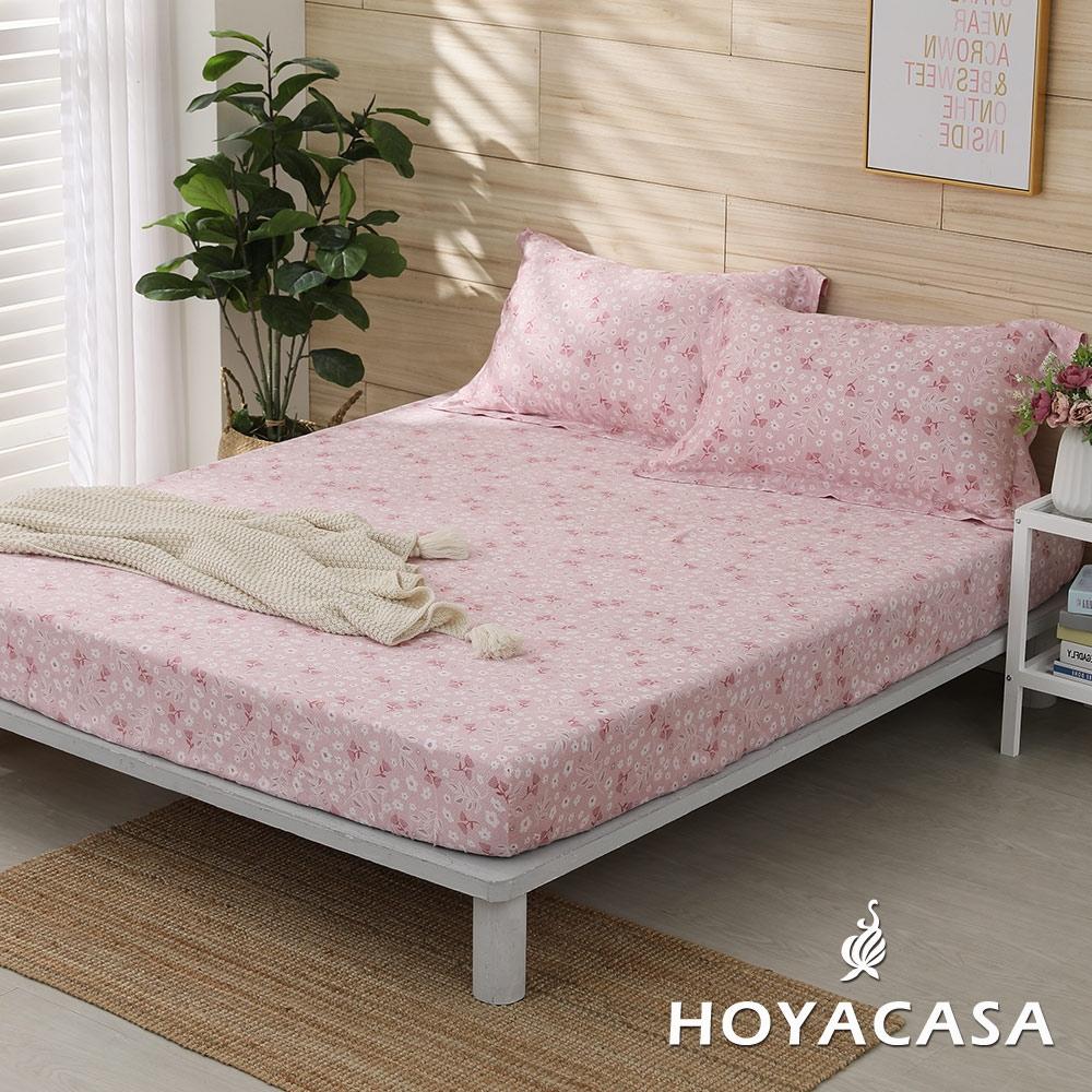 【HOYACASA 】100%天絲枕套床包三件組-多款任選(雙人) (思若柔情)