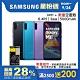 [限量保護殼] Samsung M11 (3G/32G) 6.4吋 四鏡頭智慧手機 product thumbnail 1