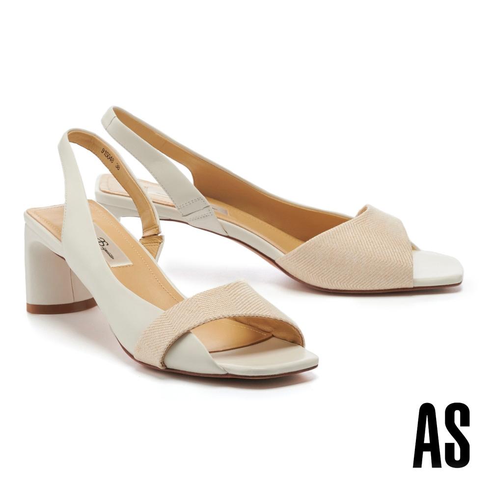 高跟鞋 AS 愜意時髦異材質拼接後繫帶羊皮方頭魚口高跟鞋-米