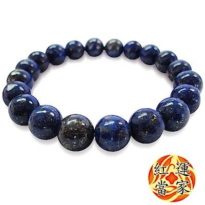 紅運當家 超優質 寶藍色 青金石圓珠手鍊( 直徑10mm )