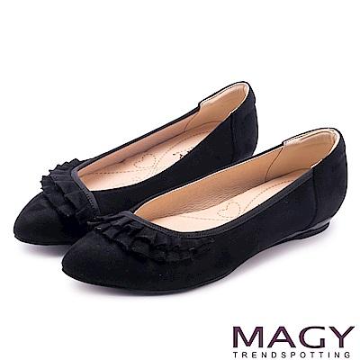 MAGY 甜美時尚 雙層波浪絨布百搭尖頭平底鞋-黑色