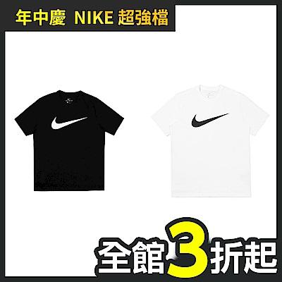 【時時樂限定】Nike圓領T/短褲-多款任選