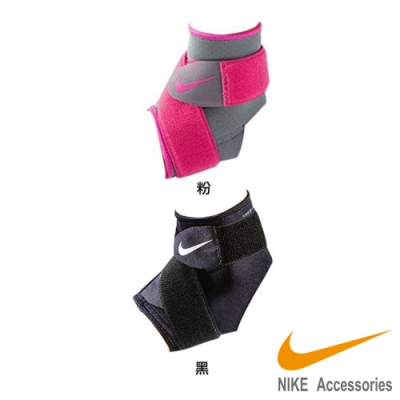 NIKE PRO 調節式護踝套2.0