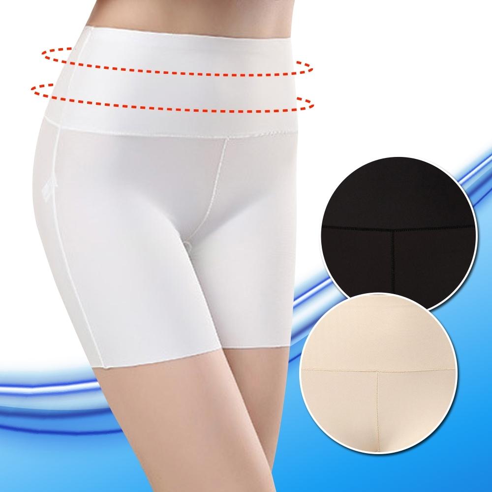 塑身褲 3S美體冰絲涼感無痕修飾褲 黑膚白3件組 ThreeShape