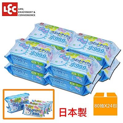 日本LEC Hello Kitty純水99.9%濕紙巾 80抽x24包箱購組