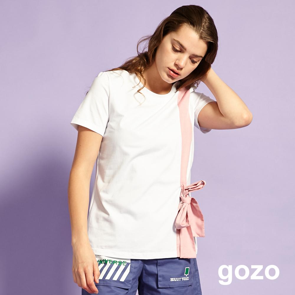 gozo Born To Gift配色禮物綁帶上衣(淺白)