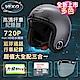 VEKO二代隱裝式720P行車紀錄器+內建雙聲道藍芽通訊安全帽大全配組