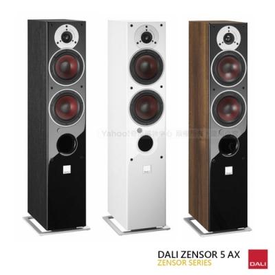 丹麥 DALI ZENSOR 5 AX 主動式藍牙喇叭/無線主動式落地喇叭 一對