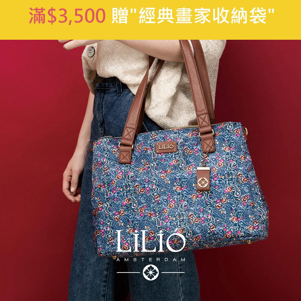 斜背手提托特包-微型手繪印花-藍 - LiliO