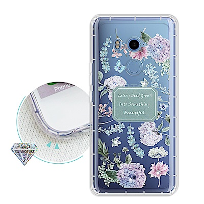 浪漫彩繪 HTC U11+ / U11 Plus 水鑽空壓氣墊手機殼(幸福時刻)