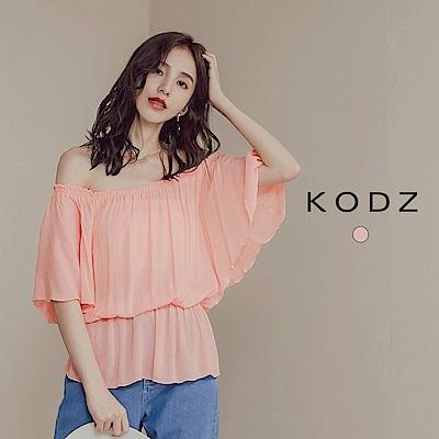 東京著衣-KODZ 歐美簡約伸縮設計傘狀上衣(共一色)