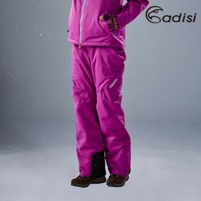 ADISI 女Primaloft 防水透氣保暖雪褲AP1621051【紫紅】