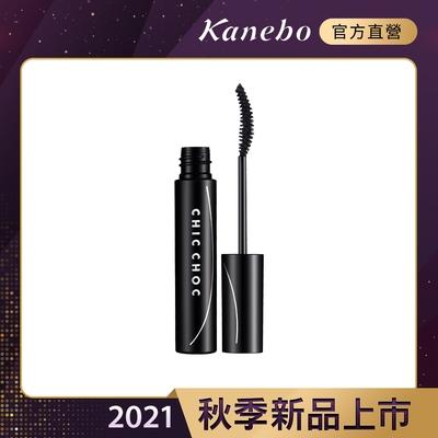 CHIC CHOC 濃密美型睫毛膏8.4g(BK)