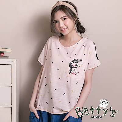 betty's貝蒂思 可愛小貓插圖前口袋T-shirt(淺粉)