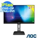 AOC 27P1 27型IPS螢幕