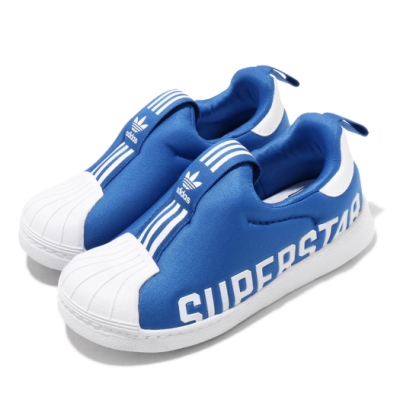 adidas 休閒鞋 Superstar 360 X I 童鞋