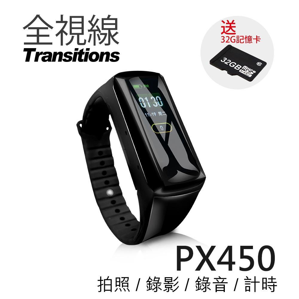 全視線 PX450 內建手錶功能隱藏式鏡頭 1080P 高畫質攝影手環-快