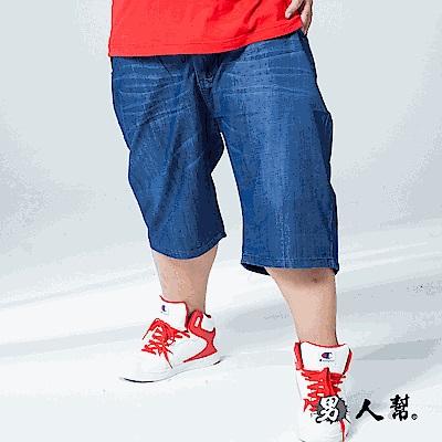 男人幫K0503大尺碼美式潮流電繡英文字牛仔短褲