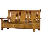 綠活居 傑威尼典雅風實木三人座沙發椅(可掀式內部收納層格)-188x80x102cm免組