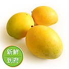 【果物配-任699免運】凱特芒果700g.產銷履歷(1~2顆)