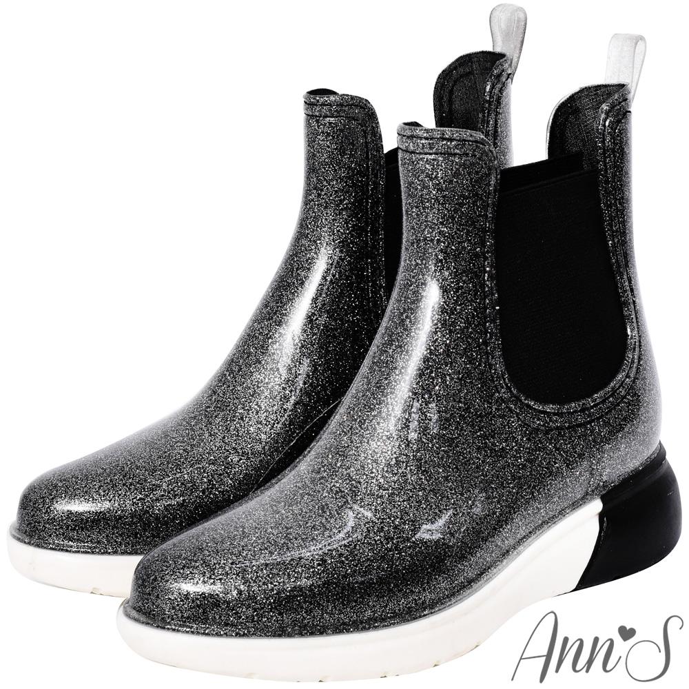 Ann'S帥氣潮流閃亮星空短筒厚底雨靴-銀