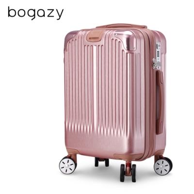 Bogazy 韶光絲旋 18吋拉絲紋行李箱(玫瑰金)