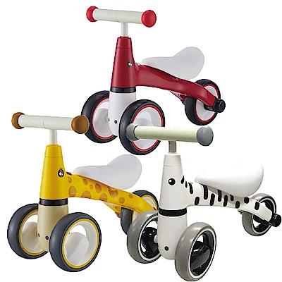 lebei 樂貝幼兒平衡滑步車(3色可選)