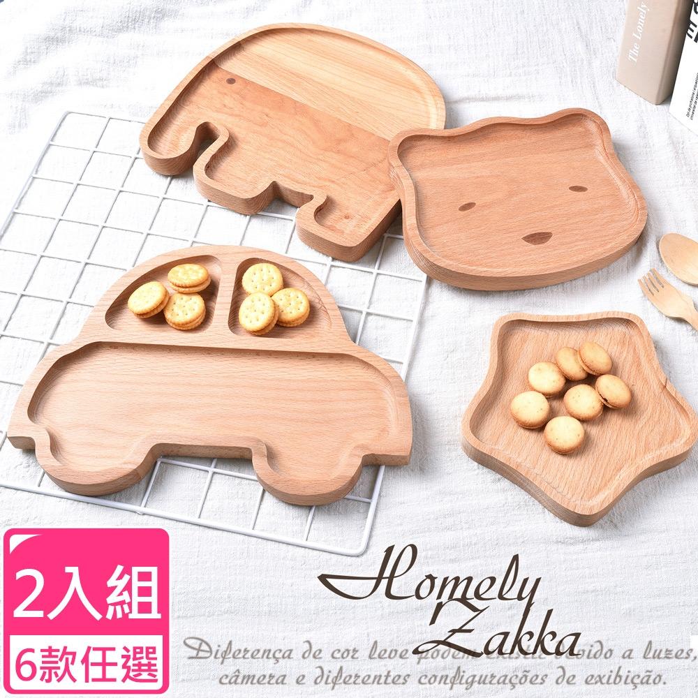 Homely Zakka 日式創意木質餐盤/托盤/零食盤/置物盤_2入/組(6款任選)