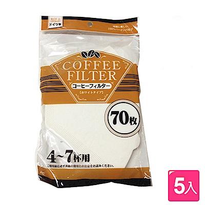 日本MARUKI德國製無漂白咖啡濾紙350枚70枚5包4~7人用