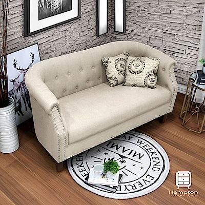 漢妮Hampton薇亞釘扣雙人沙發-米色-142x76x75cm