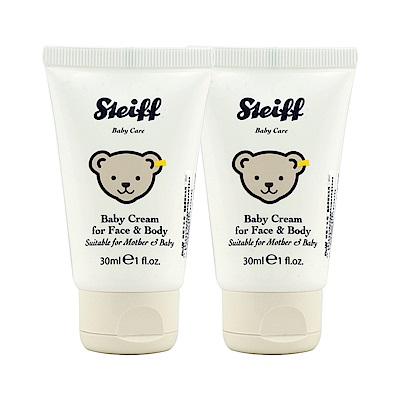 (即期品)STEIFF 營養水乳霜30ml*2(效期至2021年04月)