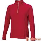 Wildland 荒野 0A72651-20玫瑰紅 女彈性針織麻花長袖上衣/立領中層衣