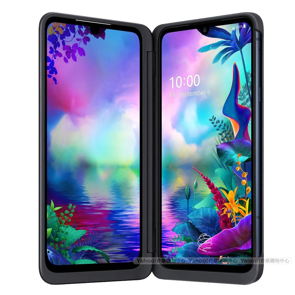 LG G8X ThinQ (6G/128G)6.4吋Dualscreen雙螢幕智慧手機