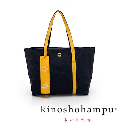 kinoshohampu Weekend系列 水洗帆布托特包 藍色