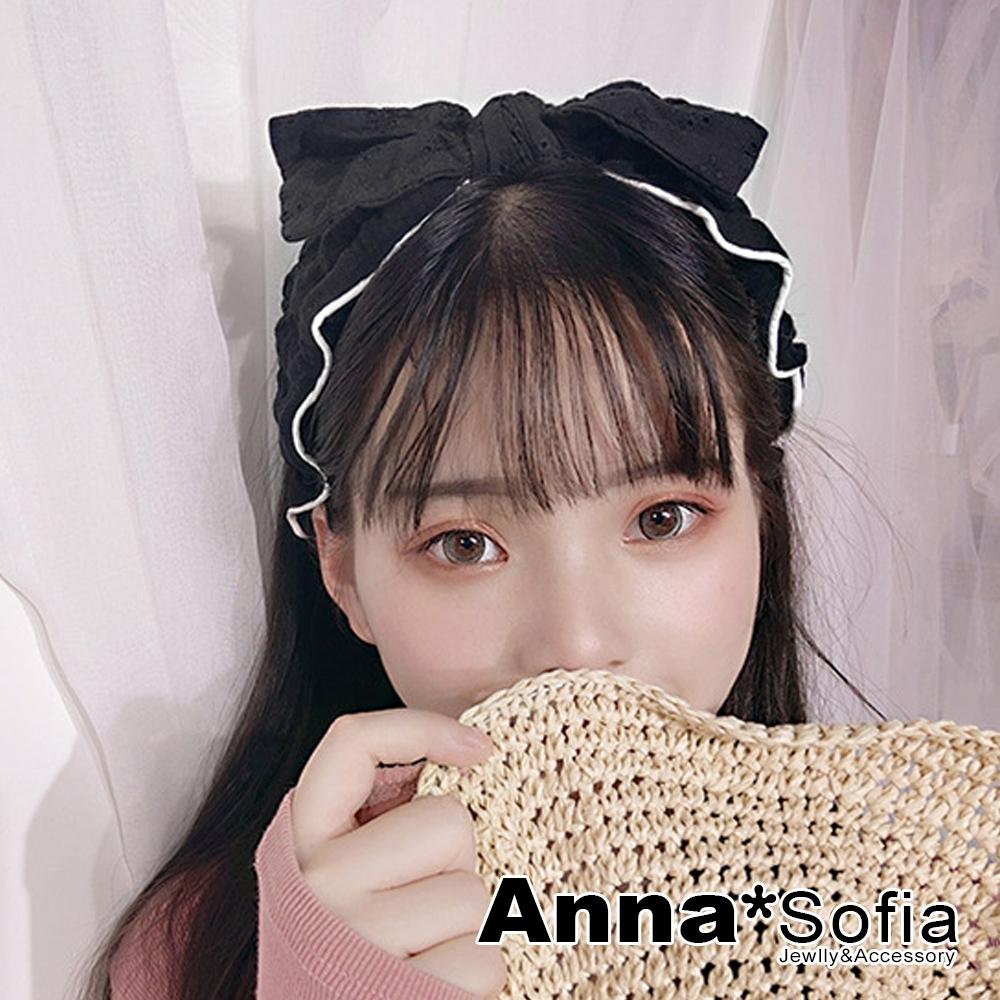 AnnaSofia 棉蕾絲俏結繞滾邊 洗臉彈性寬髮帶(黑系)